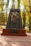Honoring Chernobyl