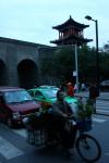 Xian shtreetsh