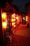 Lijiang by Lantern Light